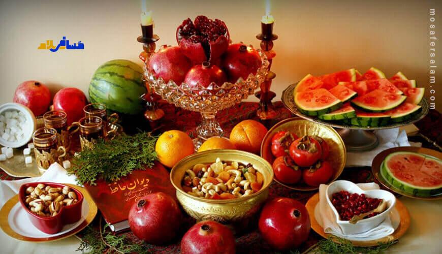 آداب و رسوم شب یلدا در مشهد
