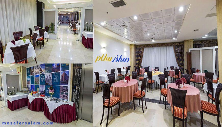 رستوران هتل حیات شرق | هتل های مشهد
