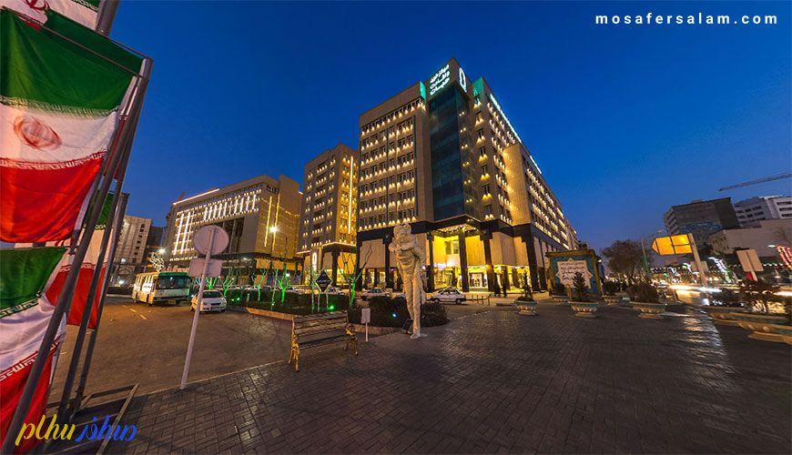 هتل آپارتمان حیات شرق مشهد | رزرو هتل در مشهد