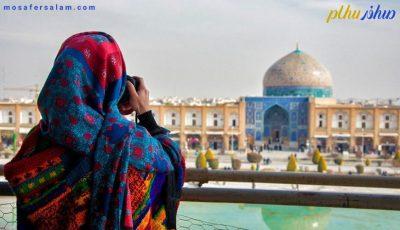 ایران ارزان قیمت ترین کشور برای سفر در سال 2019