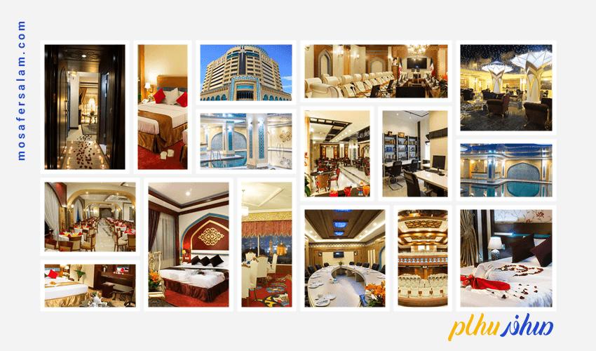 هتل مدینه الرضا مشهد | تصاویر هتل مدینه الرضا
