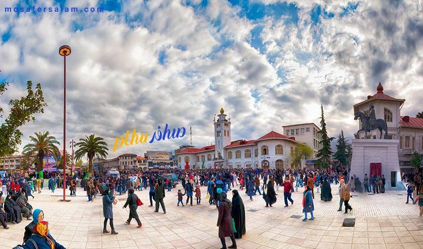میدان شهرداری گیلان