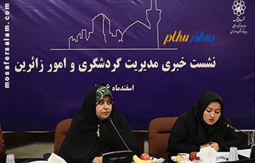 زمینه اسکان موقت 24 هزار نفر زائر نوروزی مشهد فراهم شد.