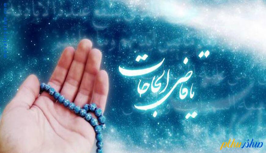 آداب و رسوم ایرانیان در عید نوروز