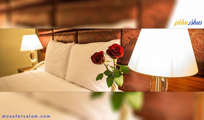 اتاق عروس و داماد در هتل مشهد | رزرو هتل | مسافرسلام