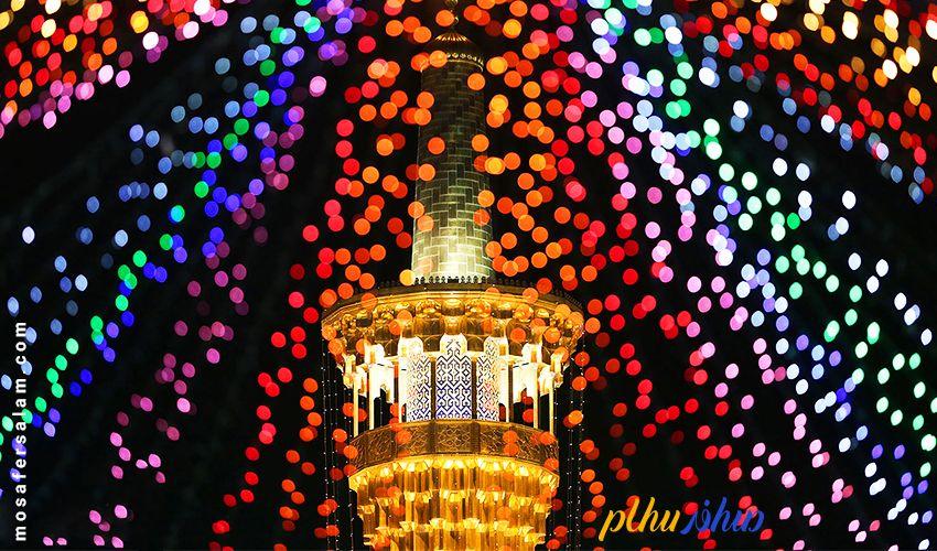 جشن ولادت حضرت معصومه در مشهد