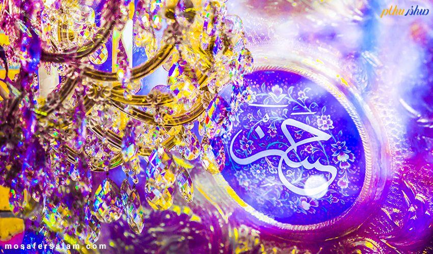 ولادت امام حسن مجتبی در مشهد