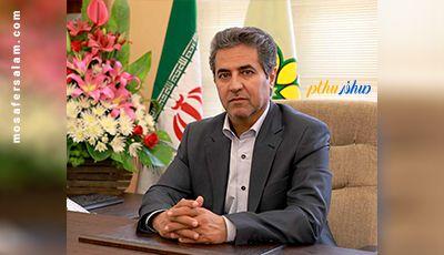 تبدیل شدن شیراز به شهر رویدادها