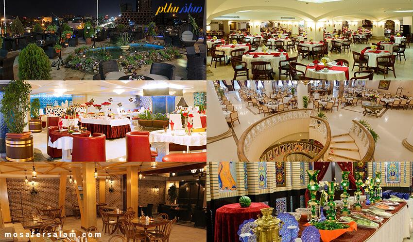 رستوران های هتل قصر طلایی مشهد