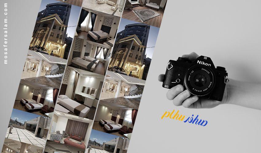 هتل نسیم مشهد | تصاویر هتل نسیم