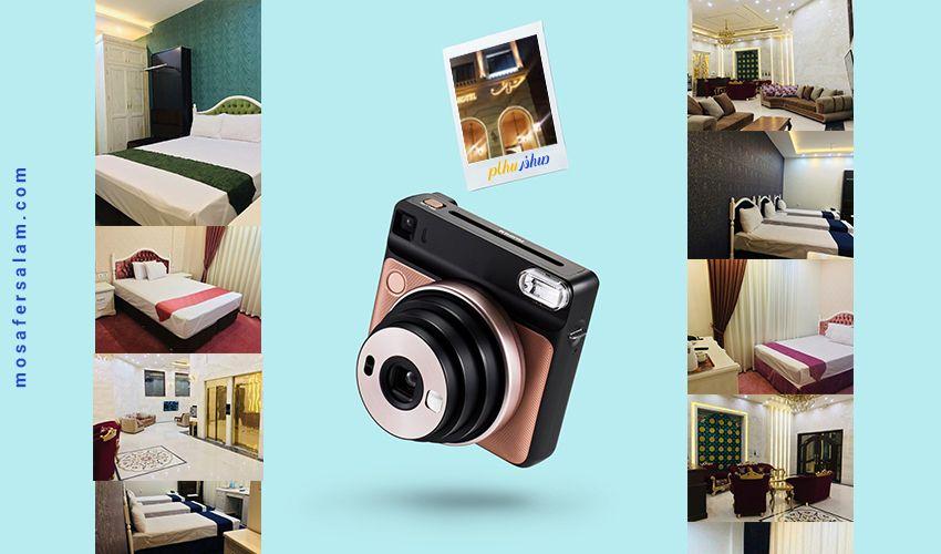 تصاویر هتل سلما مشهد | مسافرسلام