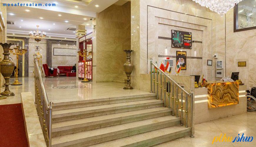 هتل سراج مشهد | قیمت هتل