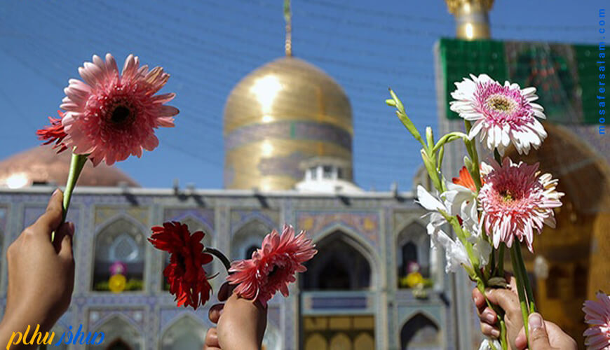 ولادت حضرت معصومه در مشهد،روز دختر