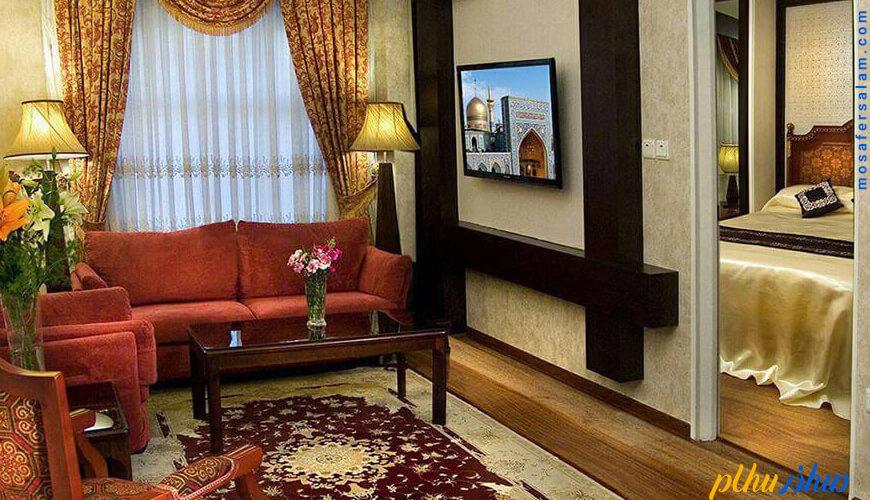 بهترین هتل های مشهد نزدیک حرم امام رضا (علیهالسلام)