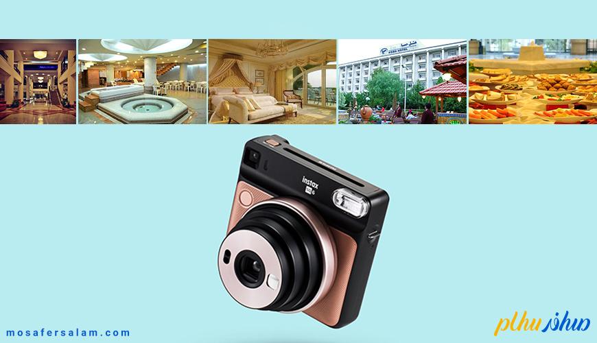 تصاویر هتل هما 2 مشهد