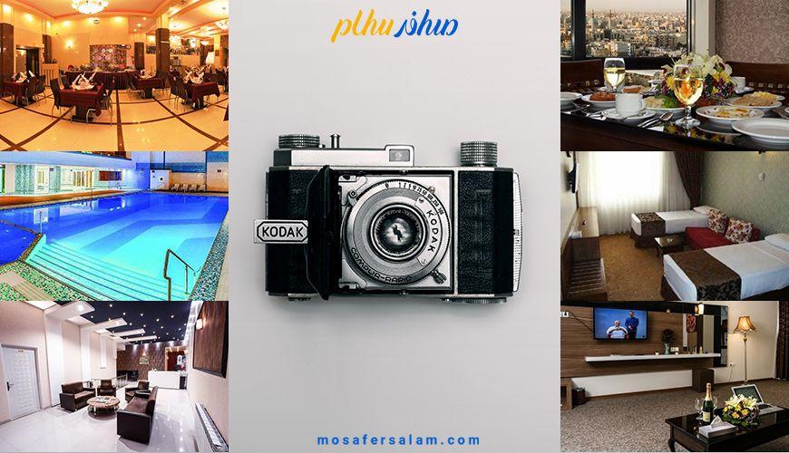هتل سی نور مشهد | تصاویر هتل سی نور