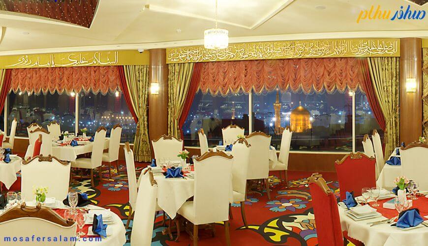 رزرو هتل 5 ستاره در مشهد