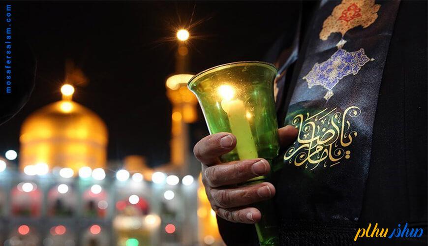 رزرو هتل شهادت امام رضا