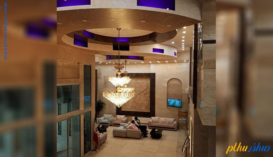 لابی هتل آسان مشهد