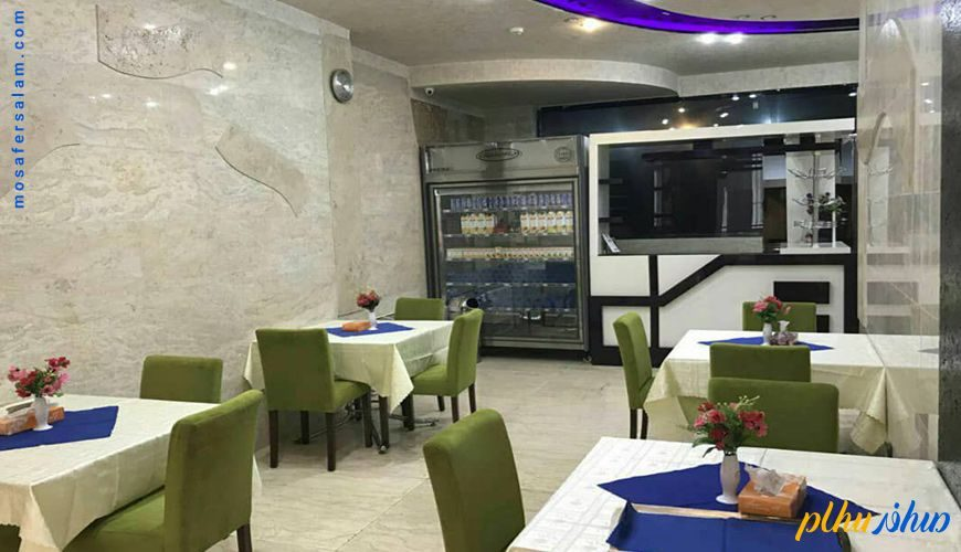 رستوران هتل آرسان مشهد