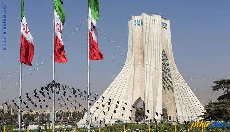 رزرو هتل 2 ستاره در تهران