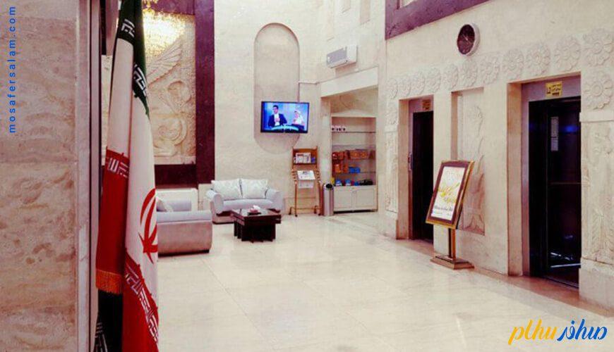 لابی هتل آرسان مشهد