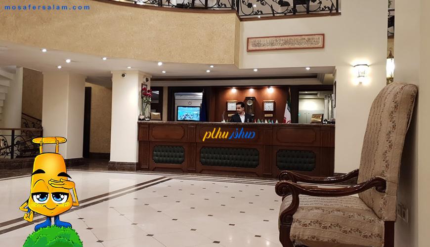 هتل جواد مشهد از نظر مسافر سلام