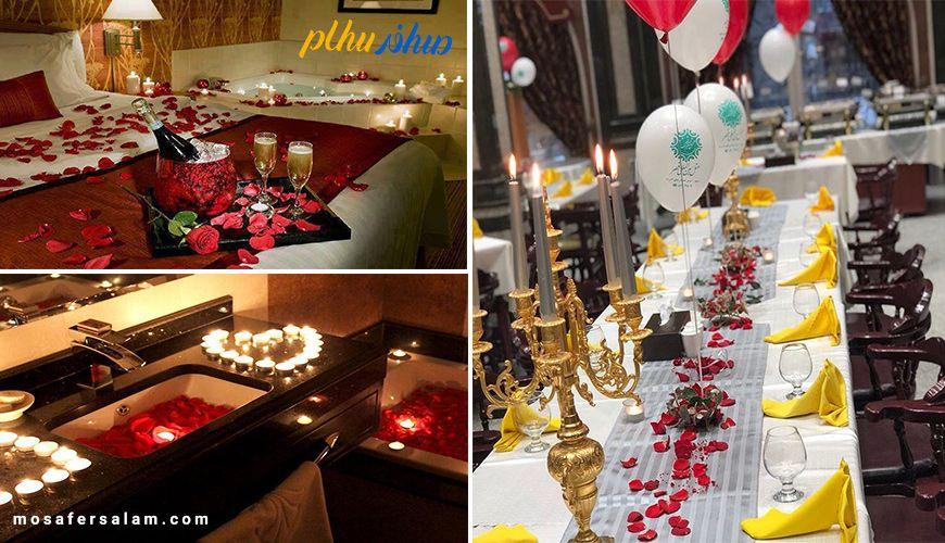 ولنتاین در هتل درویشی مشهد