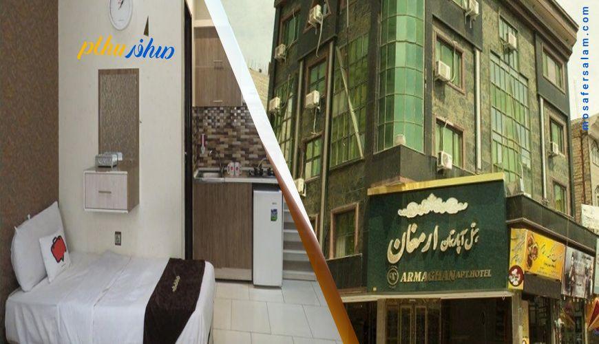 رزرو هتل آپارتمان ارمغان 2 مشهد