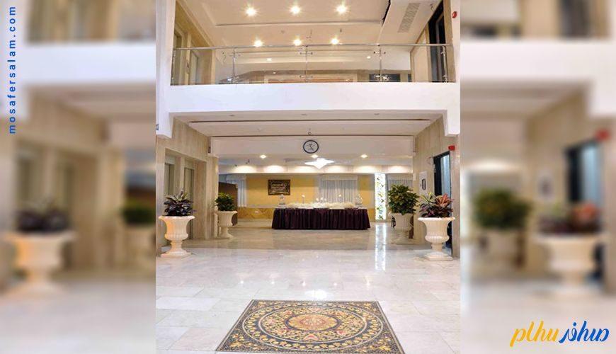 لابی هتل بسطامی مشهد