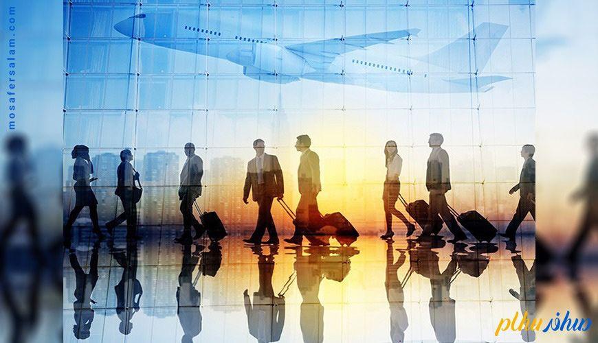 راهنما دستیابی به اهداف سفر