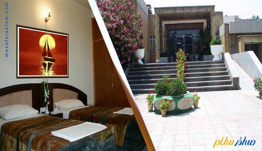 رزرو هتل جهانگردی مشهد