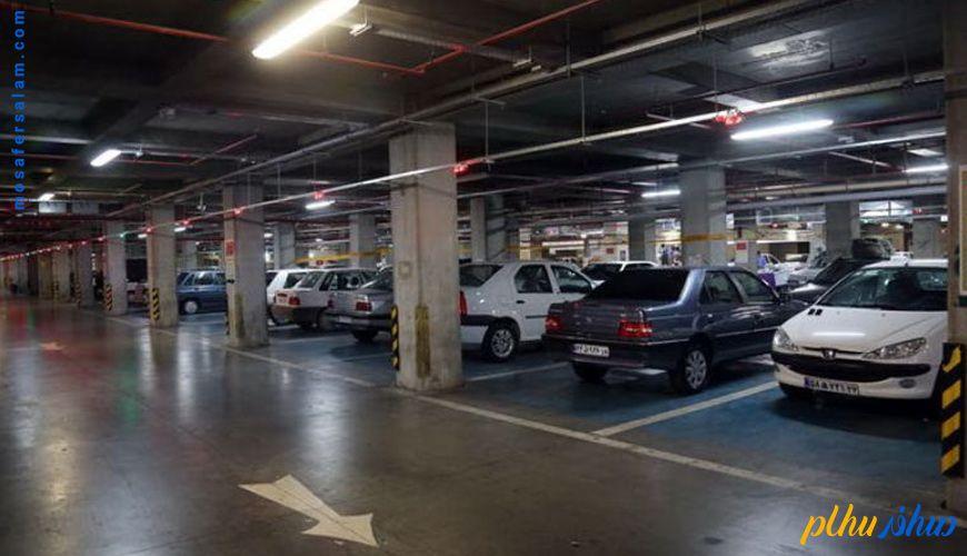 پارکینگ های اطراف حرم