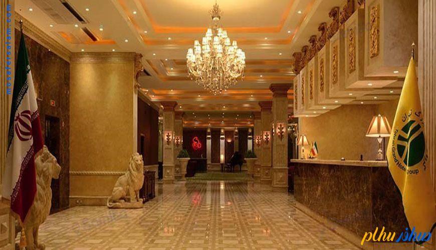 همه چیز درباره رزرو هتل در ایران