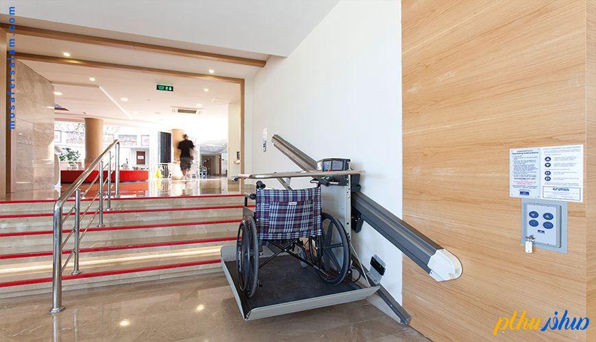 هتل های مشهد که خدمات معلولین دارند