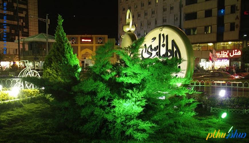 رزرو هتل مشهد فلکه آب