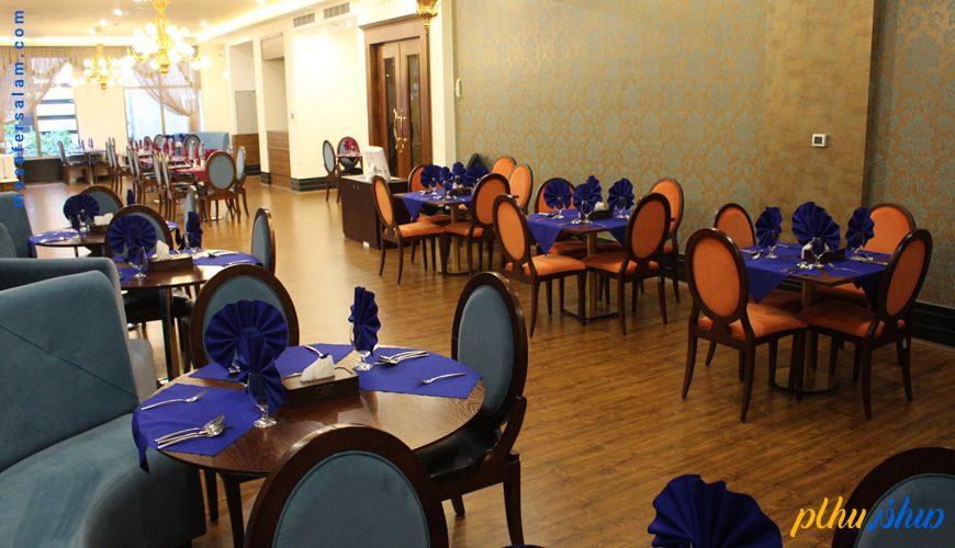 restoran hotel merat mashhad