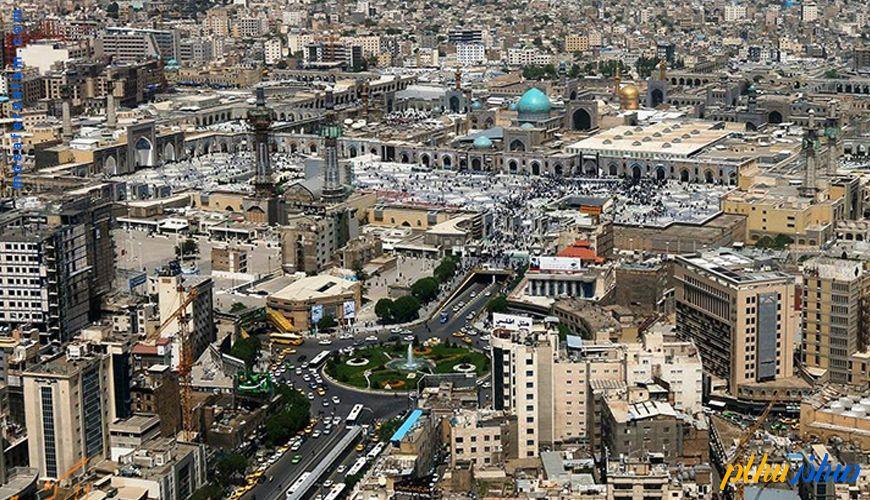 رزرو هتل مشهد خیابان فردوسی