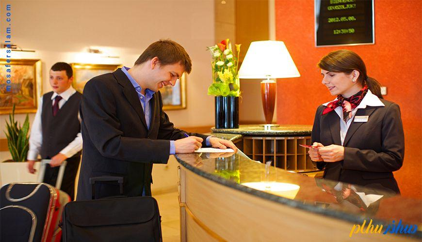 مهمان های مورد علاقه مدیران هتل