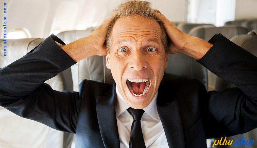 علت سنگینی سر در هواپیما و درمان آن