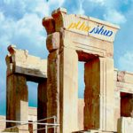 رزرو هتل شیراز