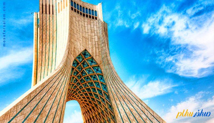 رزرو هتل تهران