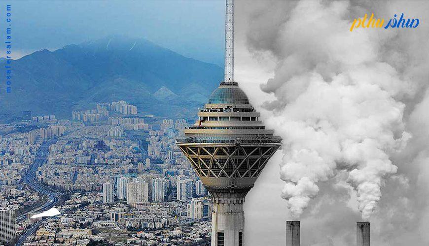راهکارهای مقابله با آلودگی هوا