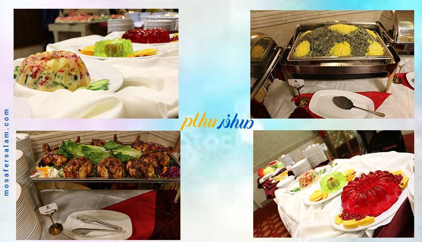 منو غذا هتل رفاه در شب یلدا