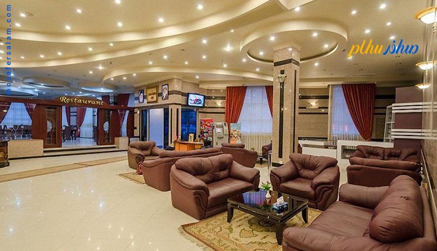 رزرو هتل هلیا مشهد
