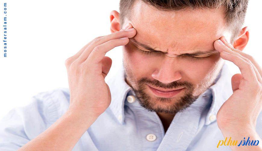 درمان غیر دارویی سردرد در سفر