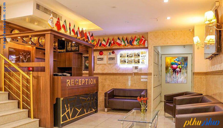 لابی هتل آفتاب اصفهان