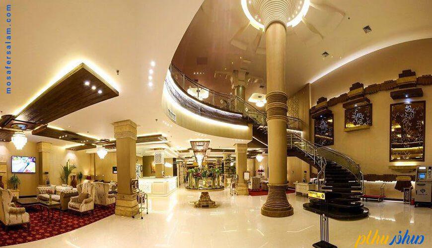 لابی هتل رفاه مشهد