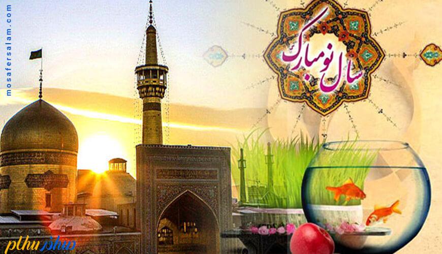 لیست هتل های مشهد برای پیش رزرو نوروز 99