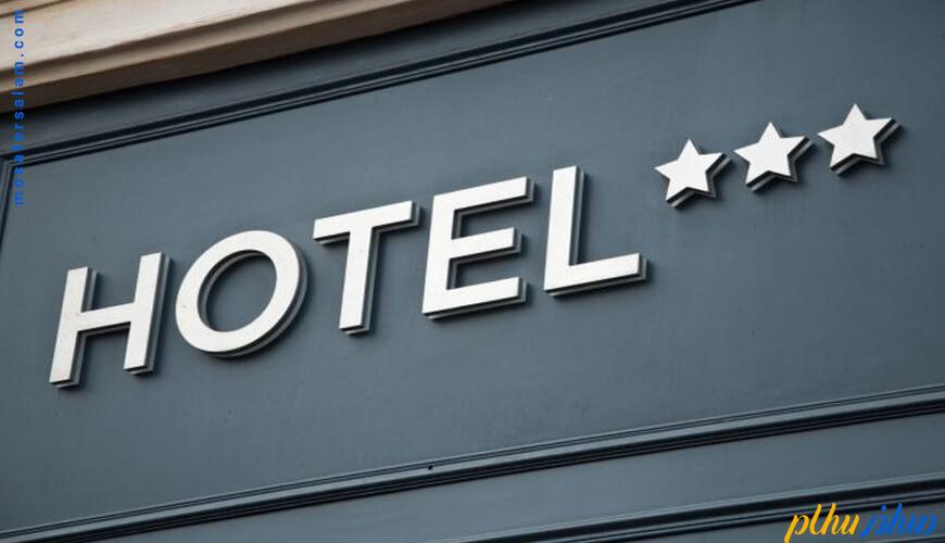 رزرو هتل 3 ستاره در کیش